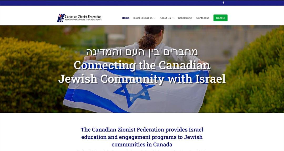 Canadian Zionist Federation